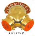 송수관용 송수구