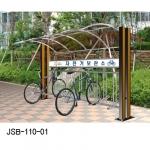 JSB-190-01