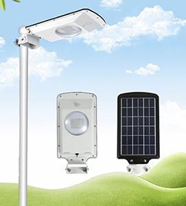태양광보안등(동작감지센서) [단종]