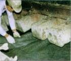 토목용부직포